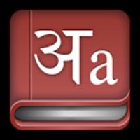 English Hindi Dictionary 3.0.3