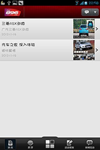Shaanxi car FM