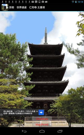 京都 世界遺産 仁和寺 五重塔 JP072