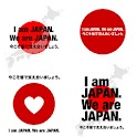 Japan tsunami quake charity 2 logo