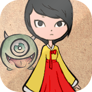 Lynn : A girl into puzzles for PC and MAC