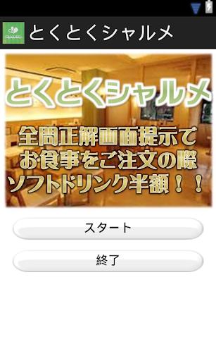 网贷之家下载|网贷之家app下载V4.1.2官方版- PC6苹果网 - pc6下载站
