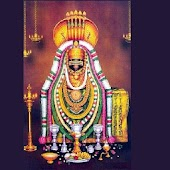 Thirukural E-Book - Tamil