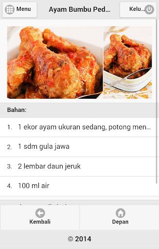 玩免費書籍APP 下載Resep Masakan Pedas app不用錢 硬是要APP