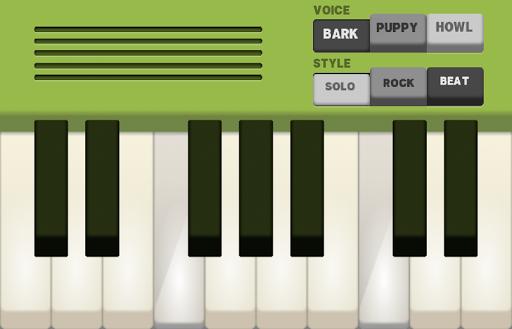 犬のピアノ