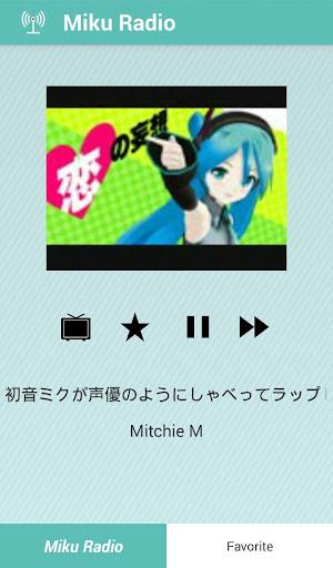 Miku Radio:Find Vocaloid Songs