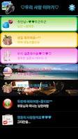 Screenshot of 나의 사진앨범(쉬운 사진편집/관리/꾸미기)