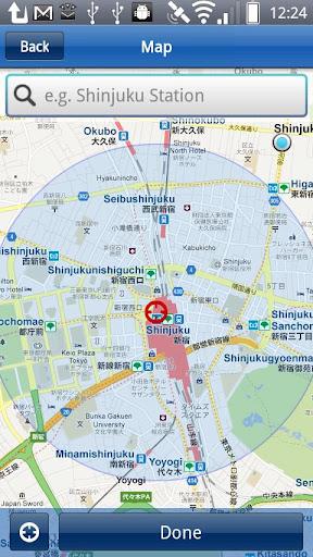Japan Restaurant Guide 2.0.2 Windows u7528 2