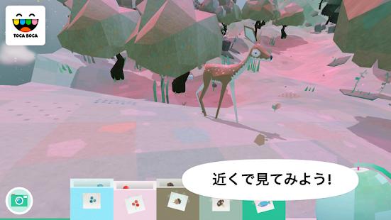 トッカ・ネイチャー (Toca Nature)-おすすめ画像(2)