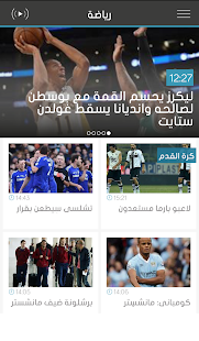 App Al Jadeed APK for Windows Phone