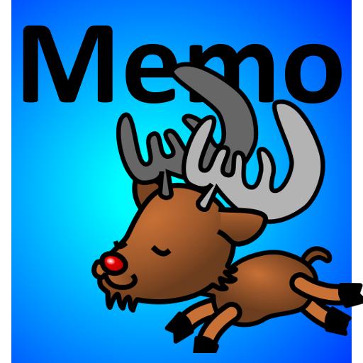 Memo  Christmas