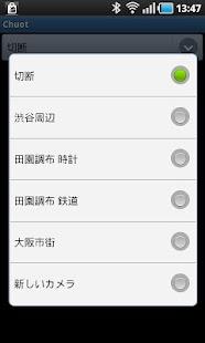 TiviDroid- スクリーンショットのサムネイル