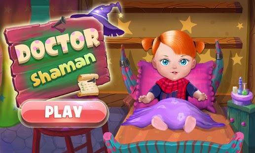 薩滿感醫生遊戲