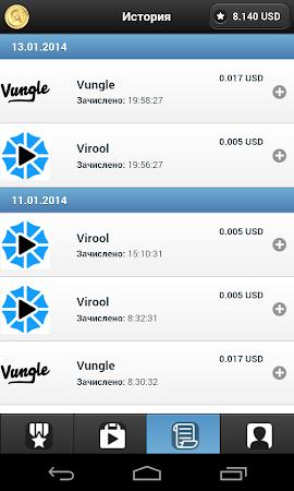 AppCoins (How to make money) 3.7.5 screenshot 628216