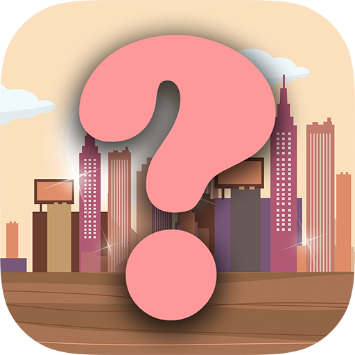 Guess The City LOGO-APP點子