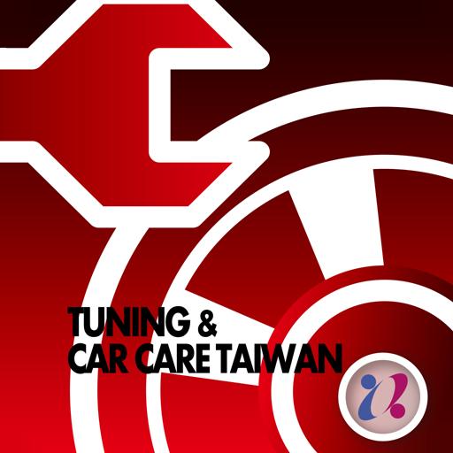 TU Taiwan 商業 LOGO-玩APPs
