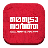 Metrovaartha