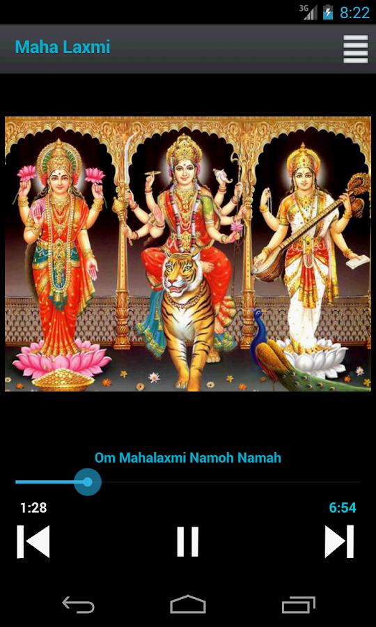 59+ Odia Laxmi Purana Apk - Download Odia Oriya Laxmi Purana For PC