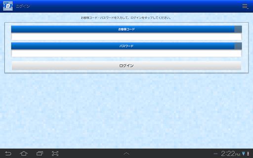 NSW-MDM Portal 1.1.2 Windows u7528 5