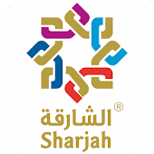 Sharjah Interactive Map