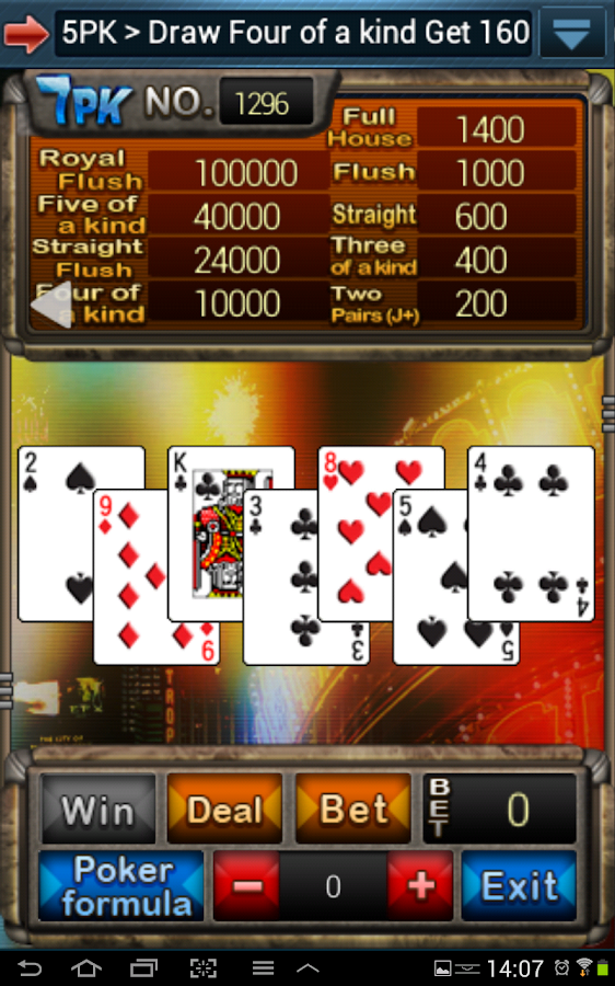 XinStars-Seven-Card Stud Poker - screenshot
