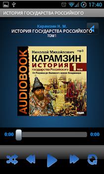 История гос-ва Российского T 1