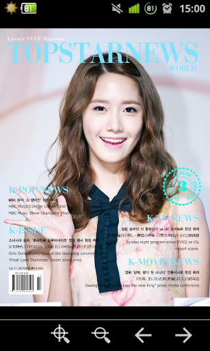 Top Star News KJE vol.6 Free