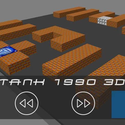 街機App|Tank 1990 3D LOGO-3C達人阿輝的APP
