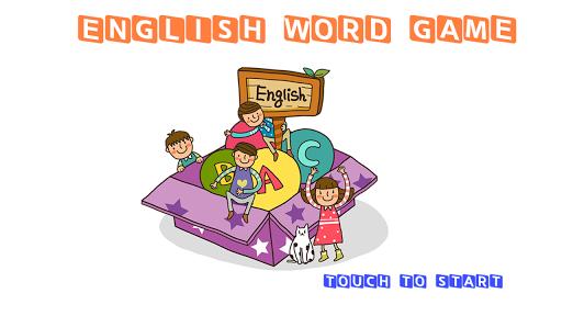 孩童英文單字學習-四合一
