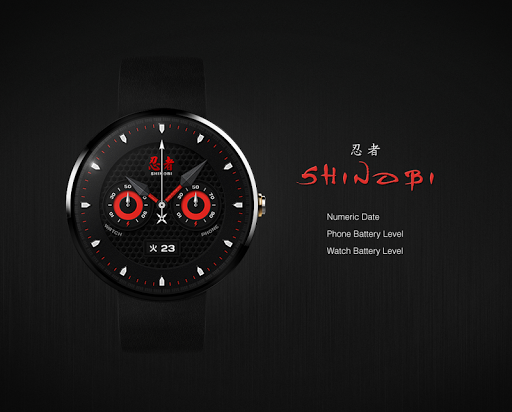 Ninja Shinobi watchface by Atm