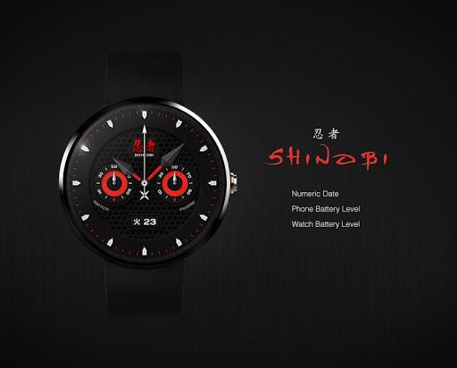 Ninja Shinobi watchface by Atm