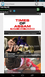 Indian Newspapers & Magazines - screenshot thumbnail