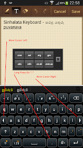 Sinhalata Keyboard screenshot 2