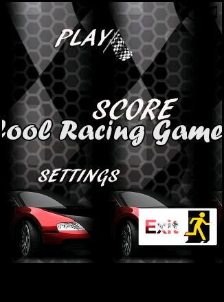 酷賽車遊戲