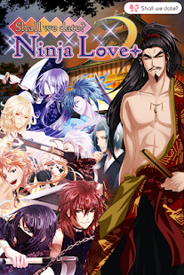 Shall we date?: Ninja Love+ - screenshot thumbnail