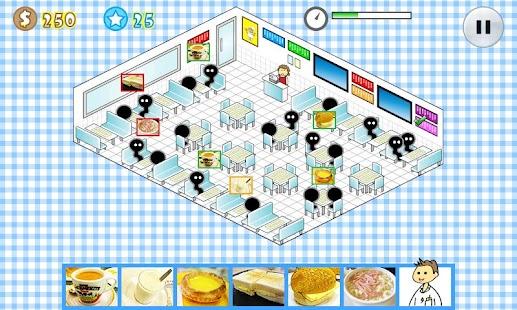 Hong Kong Cafe- screenshot thumbnail