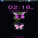 Go Locker Butterfly Animated logo
