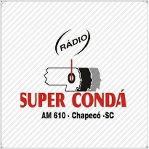 音樂必備App Super Condá LOGO-綠色工廠好玩App