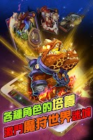 Screenshot of 魔狩迷城(正式版)全新卡牌新玩法,非轉珠遊戲!