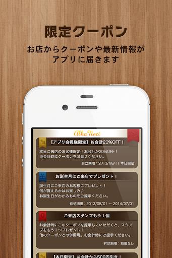 玩生活App|桃色雛免費|APP試玩
