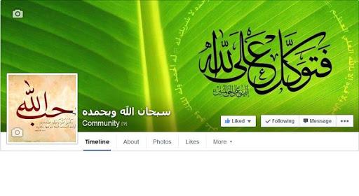 مكتبة الفيديوهات الاسلامية