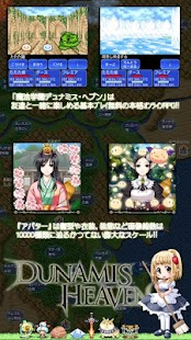 オンライン学園【デュナミスヘブン】旧バージョン- screenshot thumbnail