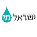 Israel Chai TV logo