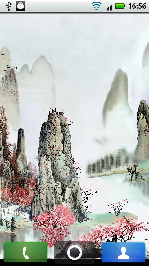Chinese Painting Free - screenshot
