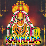Lingashtakam Kannada audio