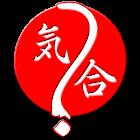 Prueba de Aikido Kanji icon