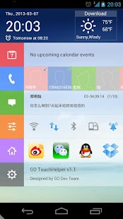 Colorbar Toucher Theme - screenshot thumbnail