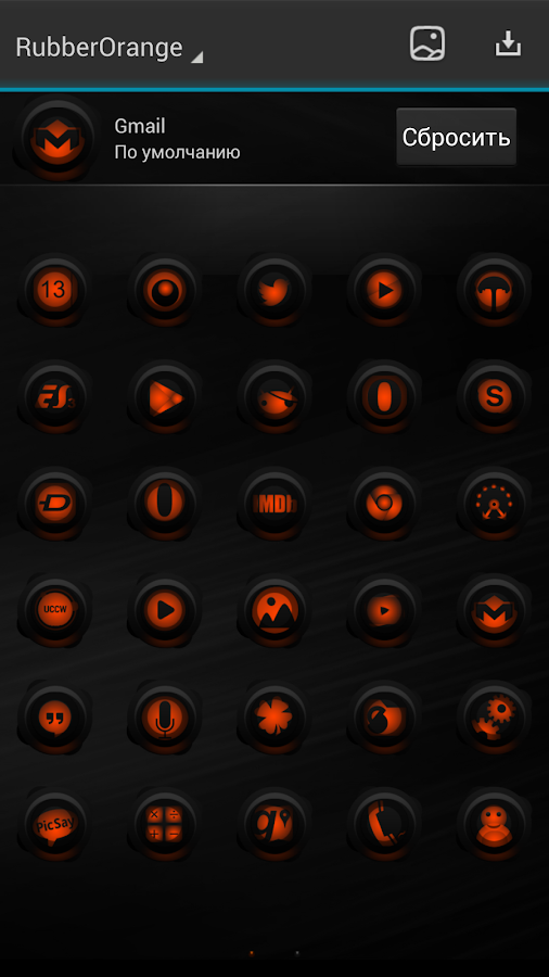 Next Theme RubberOrange - screenshot
