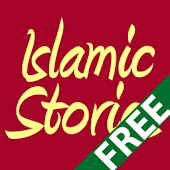 Islamic Stories For Muslims