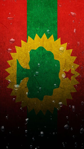 Oromo flag water effect LWP